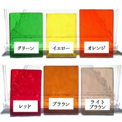 カラー6色2