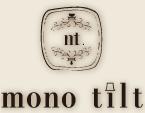mono tilt ロゴ画像