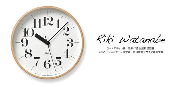rikiclock_RCM4